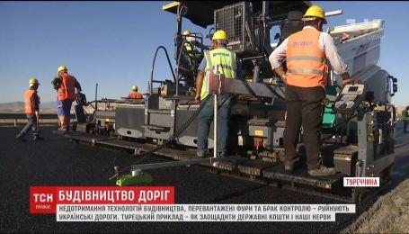 ТСН сравнила технологии строительства дорог в Украине и за рубежом
