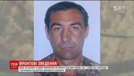 Бійці 28-ї бригади потрапили від вогонь ворожих снайперів