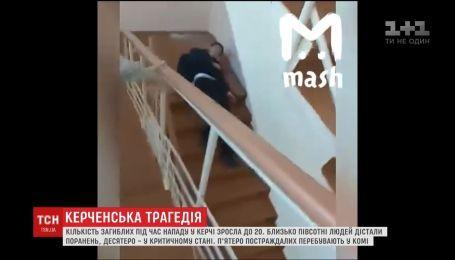 Возросло количество погибших при взрывах в политехническом колледже Керчи