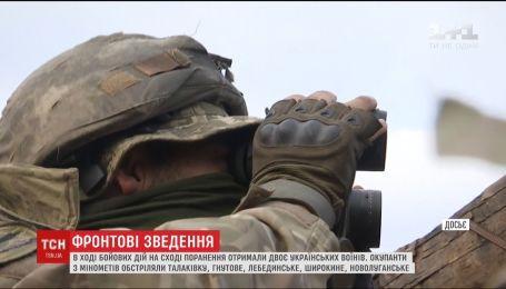 На передовій двоє українських воїнів отримали поранення