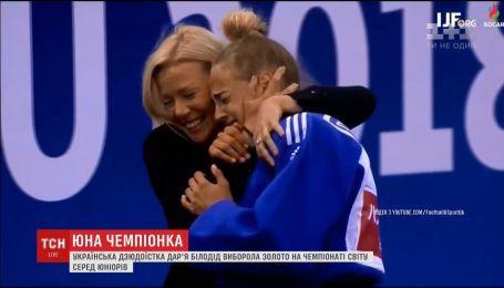 Украинская дзюдоистка Дарья Билодид взяла золото на юниорском чемпионате мира