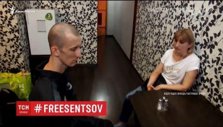 Александр Кольченко призвал Сенцова не впадать в отчаяние