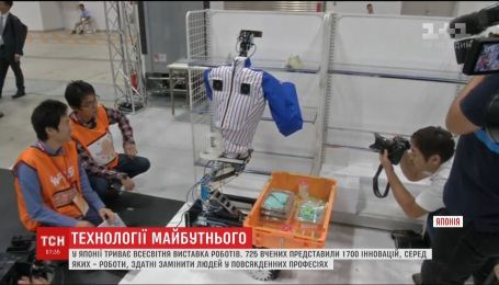 В Японии изобретатели представили роботов, способных заменить людей в повседневных профессиях