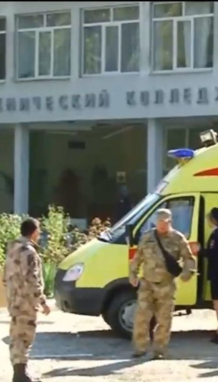 У коледжі в Керчі стався потужний вибух, 20 загиблих