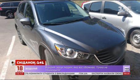 Какие автомобили угоняют в Украине больше всего