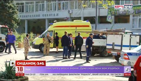 В колледже в Керчи произошел мощный взрыв, 20 погибших