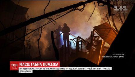На одесском побережье выгорели 16 пляжных домиков и здание администрации