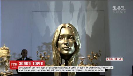 """Аукционный дом """"Сотбис"""" выставил на продажу десятки золотых экспонатов"""
