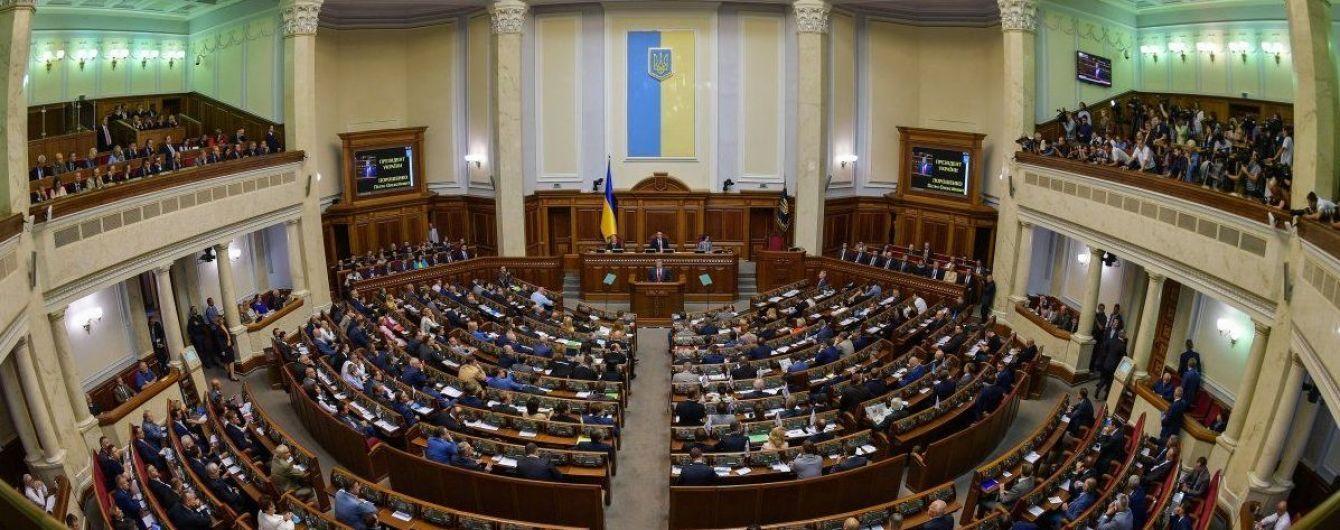 Рада проголосовала за обновленный состав ЦИК