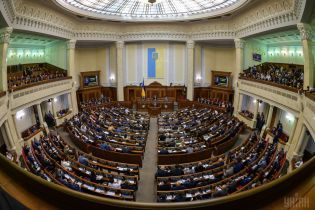 Верховна Рада розглядає держбюджет-2019. Онлайн-трансляція