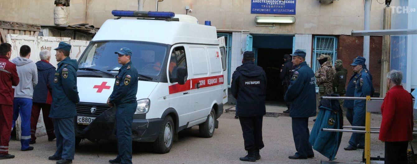 В оккупированном Крыму возросло число жертв массового убийства в колледже Керчи