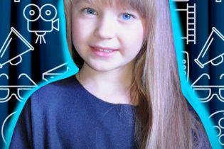 Маленький бізнес: як семирічна дівчина стала відомою акторкою