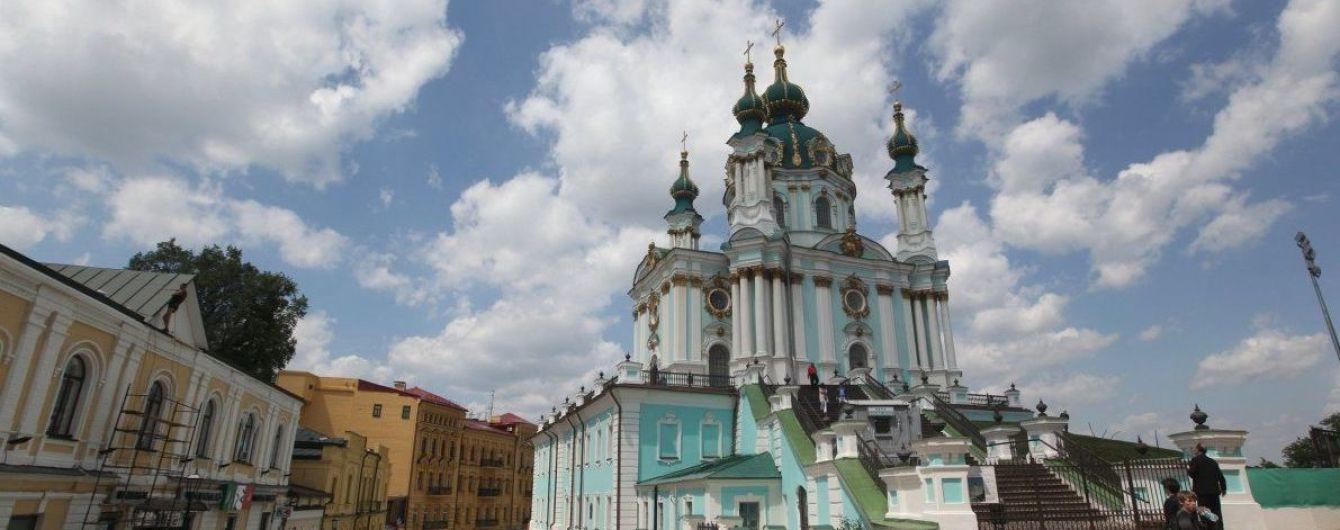 Рада передала Андріївську церкву в безкоштовне користування Вселенського патріархату