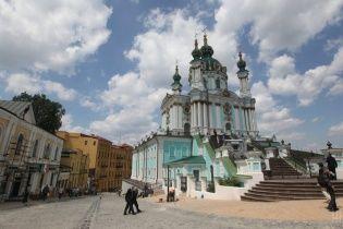 Рада передала Андреевскую церковь в бесплатное пользование Вселенского патриархата