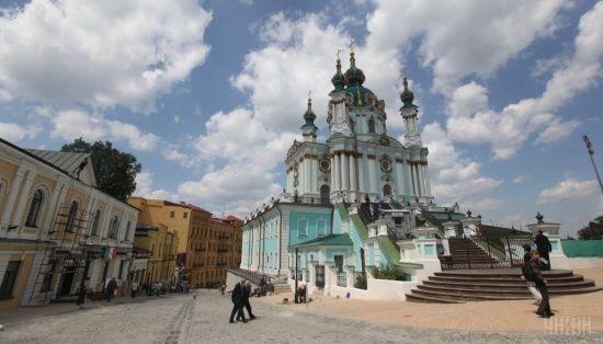 В Україні набув чинності закон про передачу Андріївської церкви Константинополю