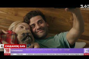 Новинки кіно: Донбас, Небезпечна гра Слоун та Життя, яке воно є – Кіносніданок