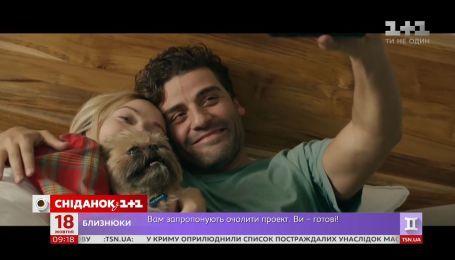 Новинки кино: Донбасс, Опасная игра Слоун и Жизнь, какая она есть - Киносніданок
