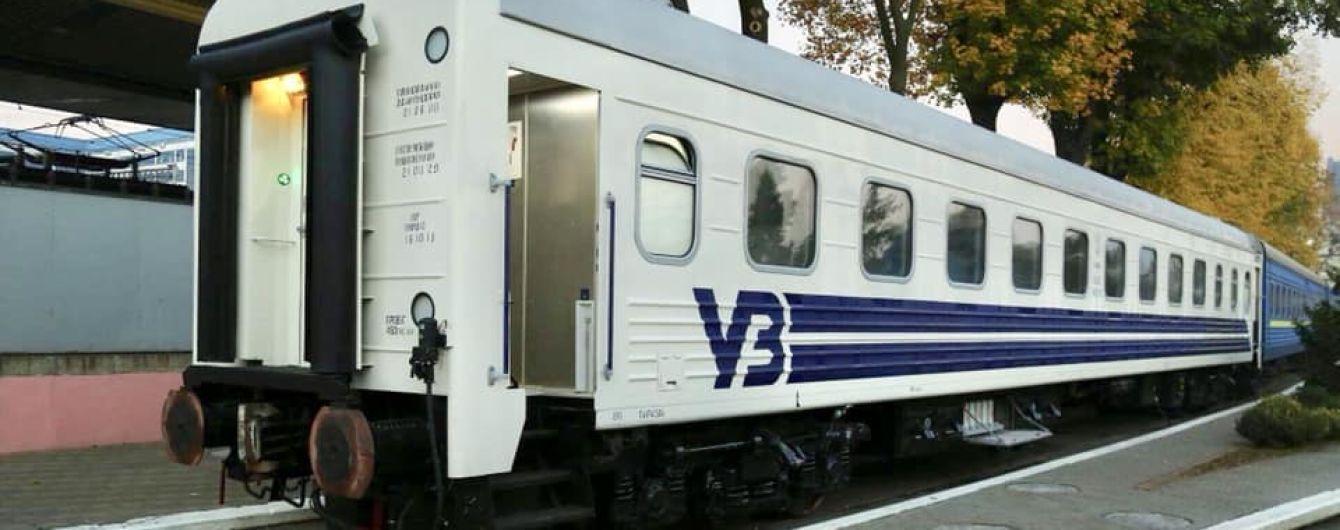 """""""Укрзализныця"""" запускает новые беспересадочные вагоны в еще один европейский город"""