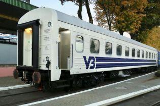 """""""Укрзалізниця"""" запускає нові безпересадкові вагони до ще одного європейського міста"""