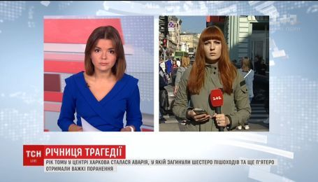 Родственники погибших и пострадавшие в харьковской ДТП собираются на месте аварии