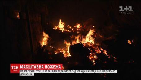 На побережье Одессы полностью выгорели пляжные домики