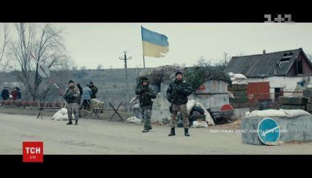 """В український прокат вийшов фільм Сергія Лозниці """"Донбас"""""""