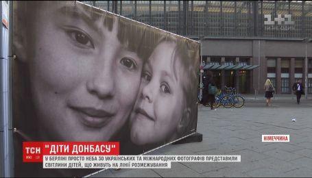 """В Берлине открыли выставку о """"детях войны"""" с Донбасса"""