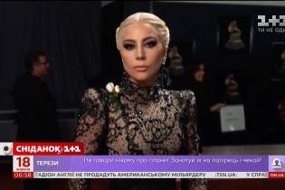 Леді Гага підтвердила чутки про свої заручини