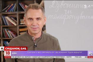 Дзвонити чи телефонувати – експрес-урок української мови