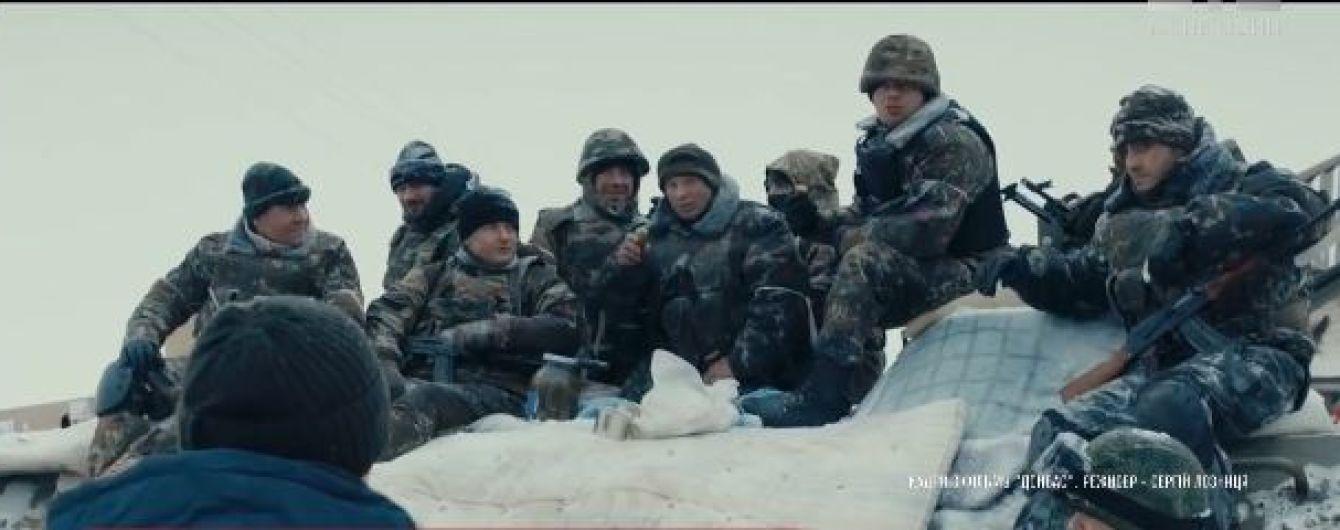 """Фільм """"Донбас"""" стартував в українському прокаті"""