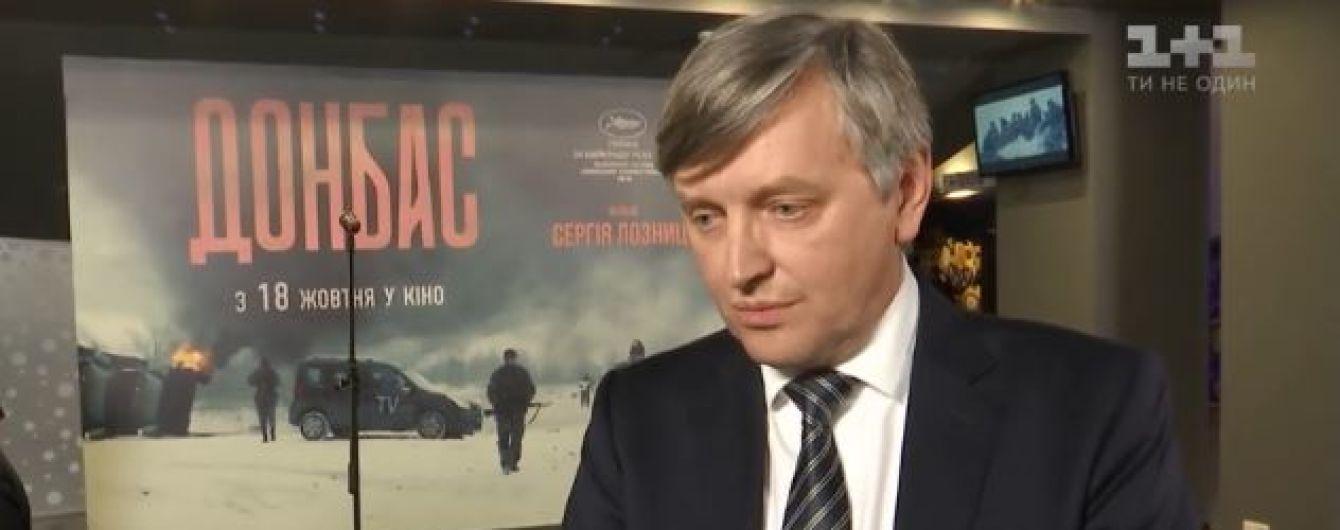 """""""Донбас"""" Сергія Лозниці визнали найкращим українським фільмом 2018 року"""
