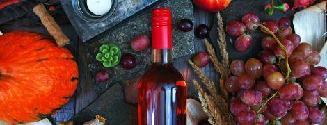Во Франции шумно отмечается праздник молодого вина