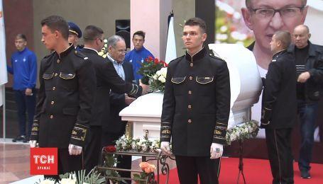 В Киеве попрощались с легендарным футболистом и тренером Базилевичем