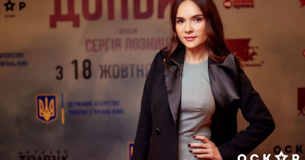 Елена Лавренюк