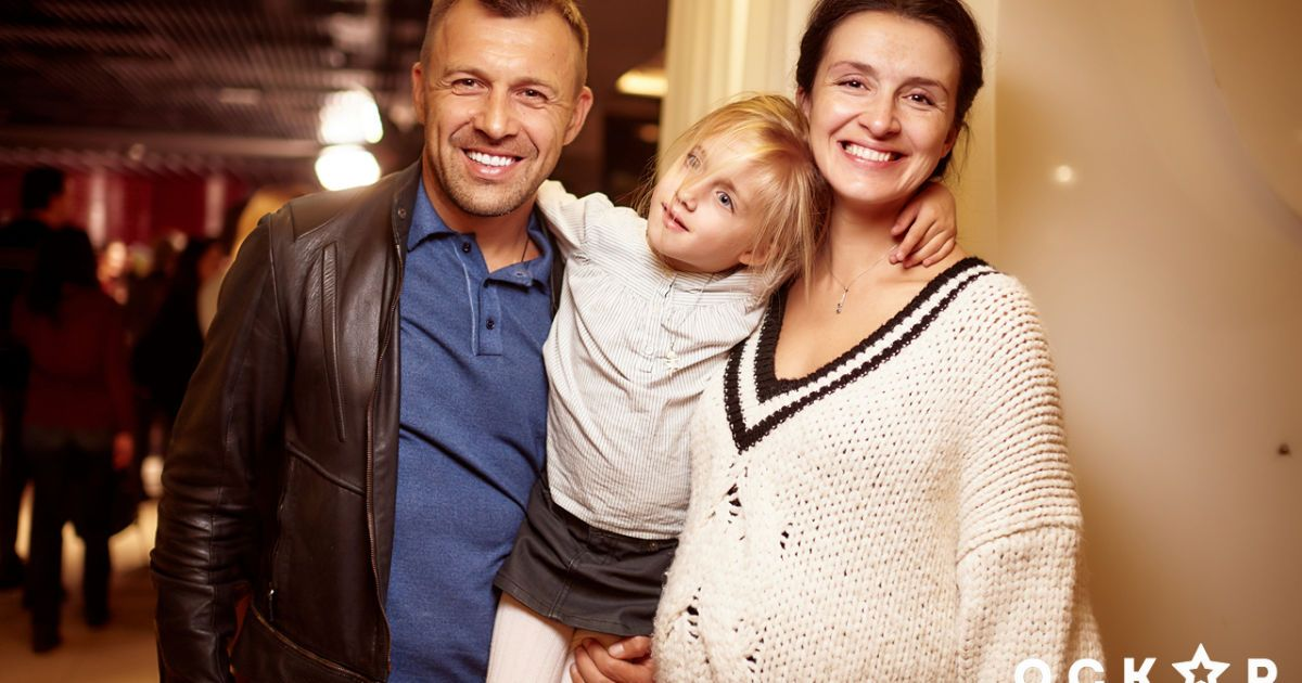 Валентина Хамайко з родиною