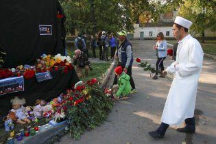 Випад Путіна на адресу США і співчуття з України. Останні подробиці масового вбивства у Керчі