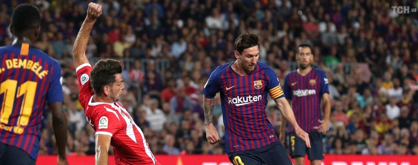 Федерація футболу Іспанії не дозволить проводити матчі чемпіонату в США