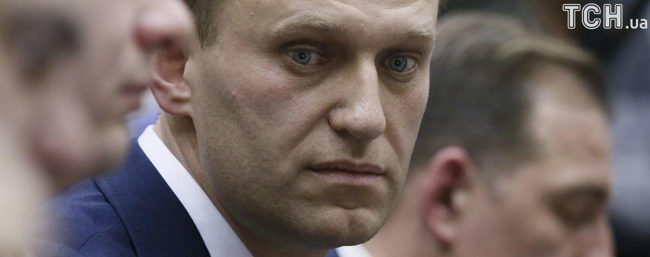 В России после расследования секс-скандала с верхушкой Кремля заблокировали сайт Навального