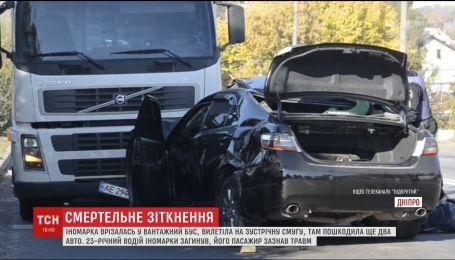 В ДТП в Днепре попали сразу четыре автомобиля