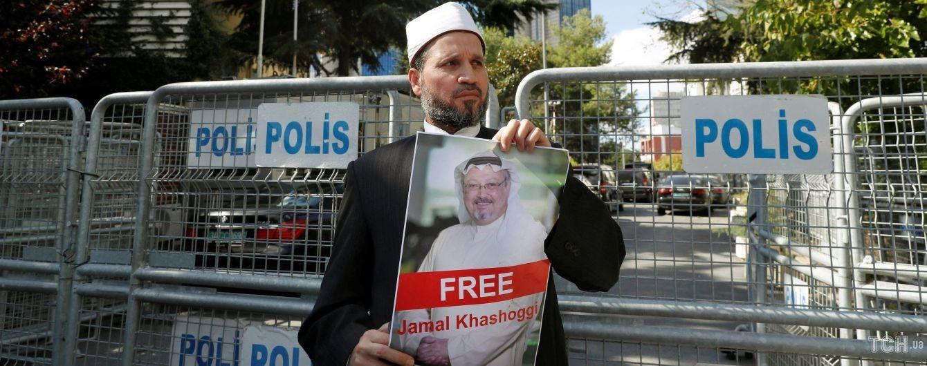 Саудовская Аравия признала, что убийство журналиста Хашогги было совершено намеренно