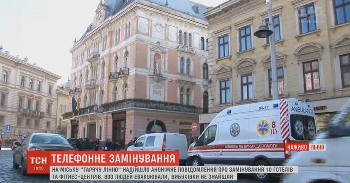 Несколько часов оперативники прочесывали Львов в поисках взрывчатки. Аноним  сообщил о заминировании 10 отелей и фитнес-центров. d08287c88d571