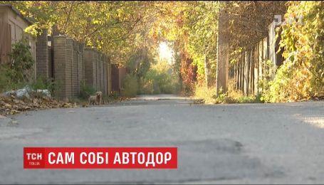 Під Києвом жителі двох сіл за тиждень зібрали гроші і відремонтували дорогу