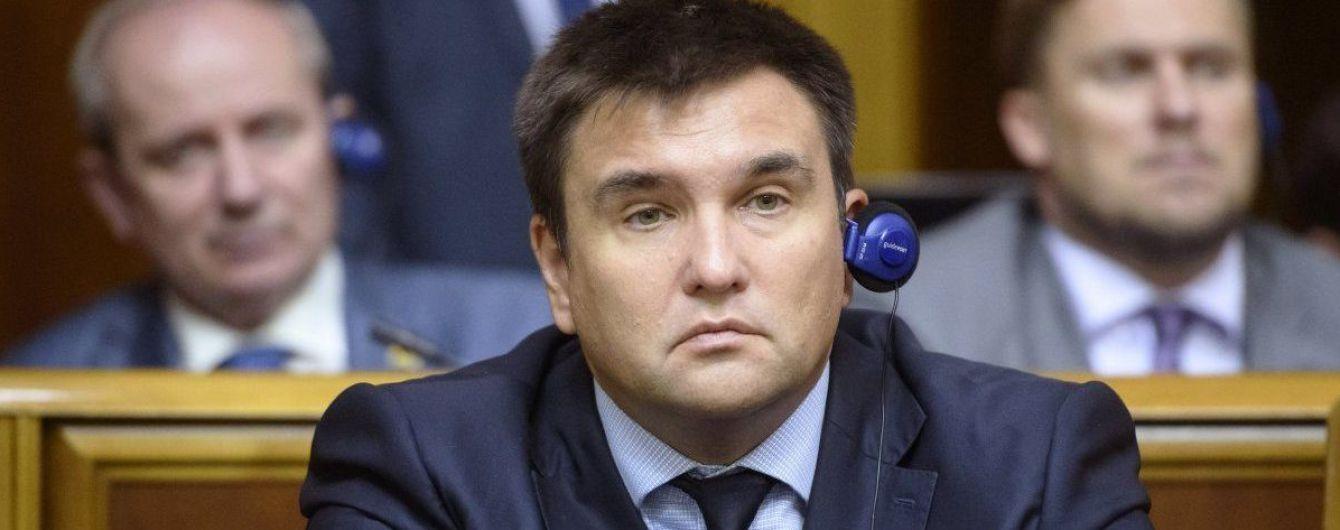МИД и Денисова наработали тактику по освобождению украинских моряков из российского плена - Климкин