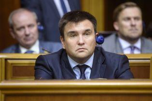 Україна надіслала до суду в Гаазі матеріали щодо конфлікту з Росією на морі