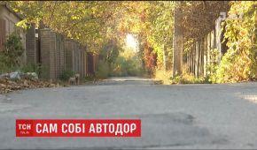 Сам собі автодор: На Київщині чоловік на пожертви поремонтував дорогу