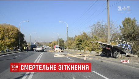 Массовое ДТП в Днепре: сразу четыре автомобиля попали в аварию