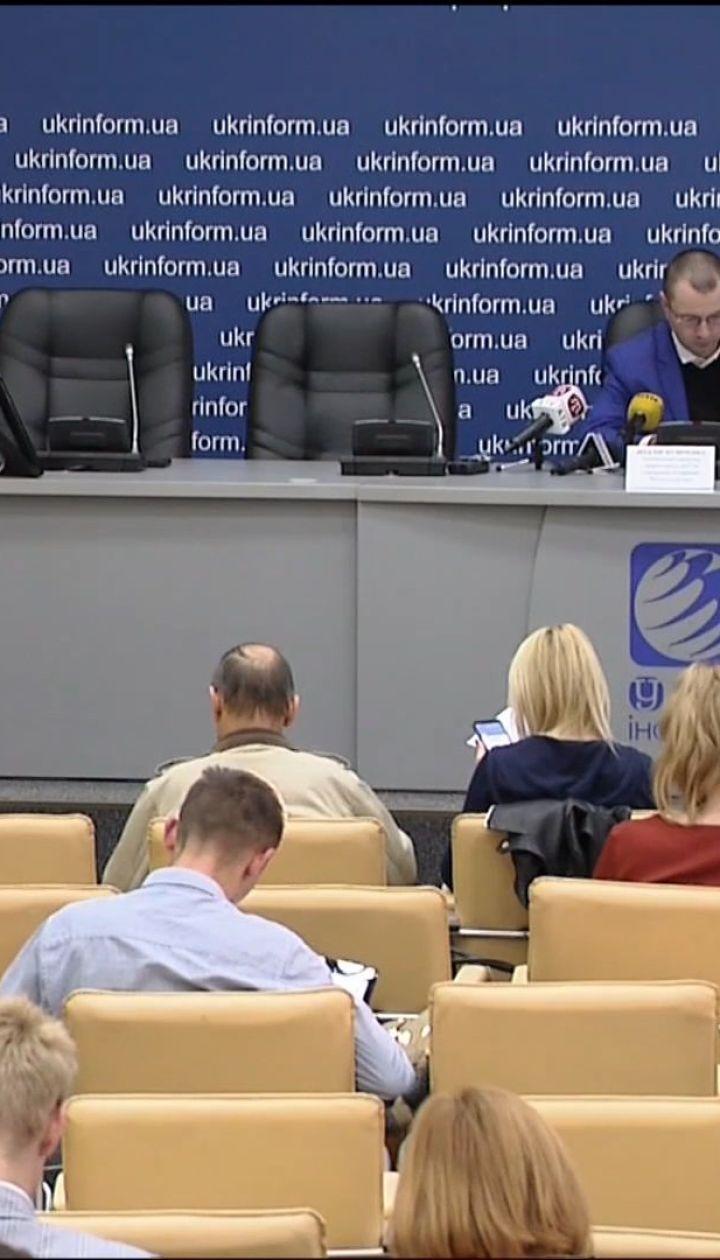 """В Украине заработала """"горячая линия"""" по вопросам нарушений при предоставлении субсидий"""