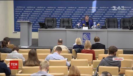 """В Україні запрацювала """"гаряча лінія"""" з питань порушень при наданні субсидій"""