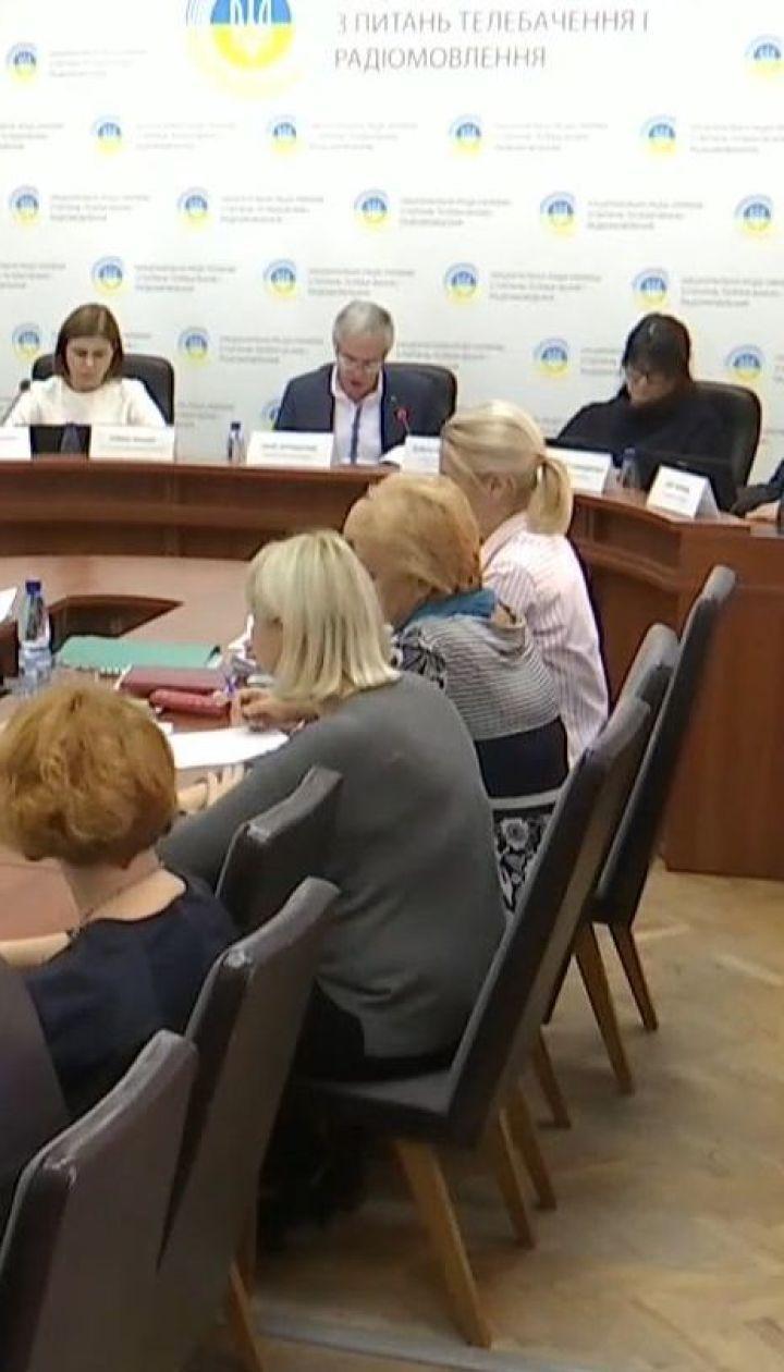 """Нацрада з питань телерадіомовлення не ухвалила жодного рішення щодо """"112 Україна"""" та Newsone"""