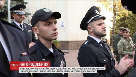 120 лучших полицейских, нацгвардийцев, спасателей и пограничников наградили в МВД